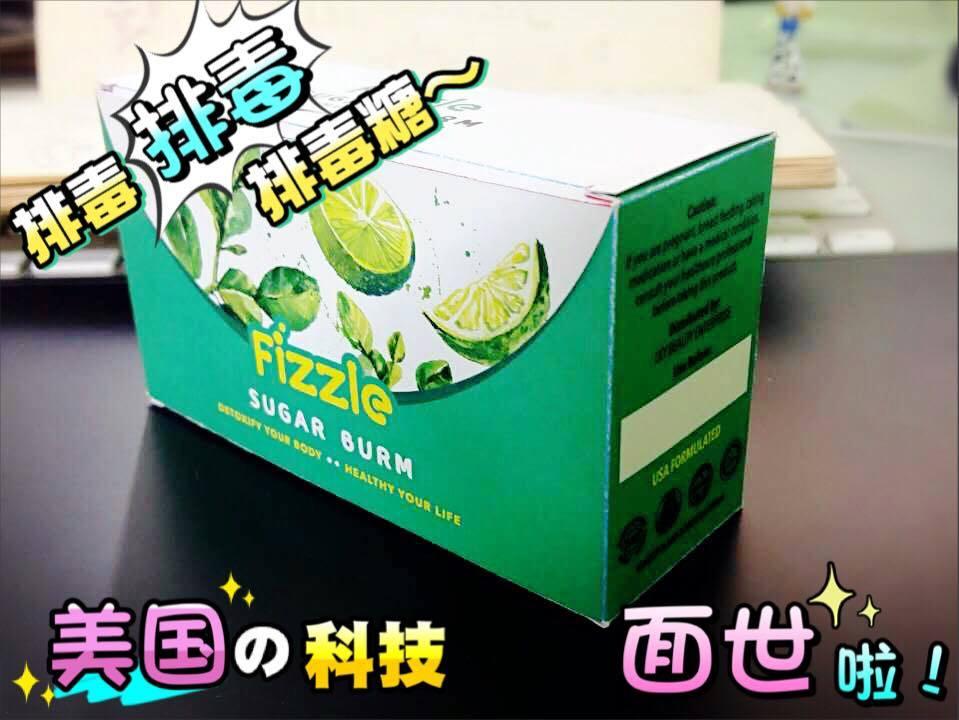 Fizzle™天然排毒糖