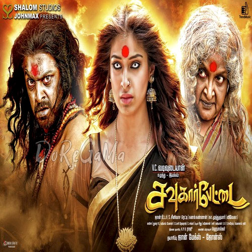 images stills poster wallpapers cd front cover pics movie