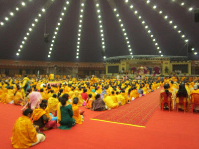 Bhakti Yoga Sadhana 2012 with Jagadguru Kripaluji Maharaj