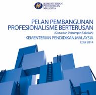 Pelan Pembangunan Profesionalisme