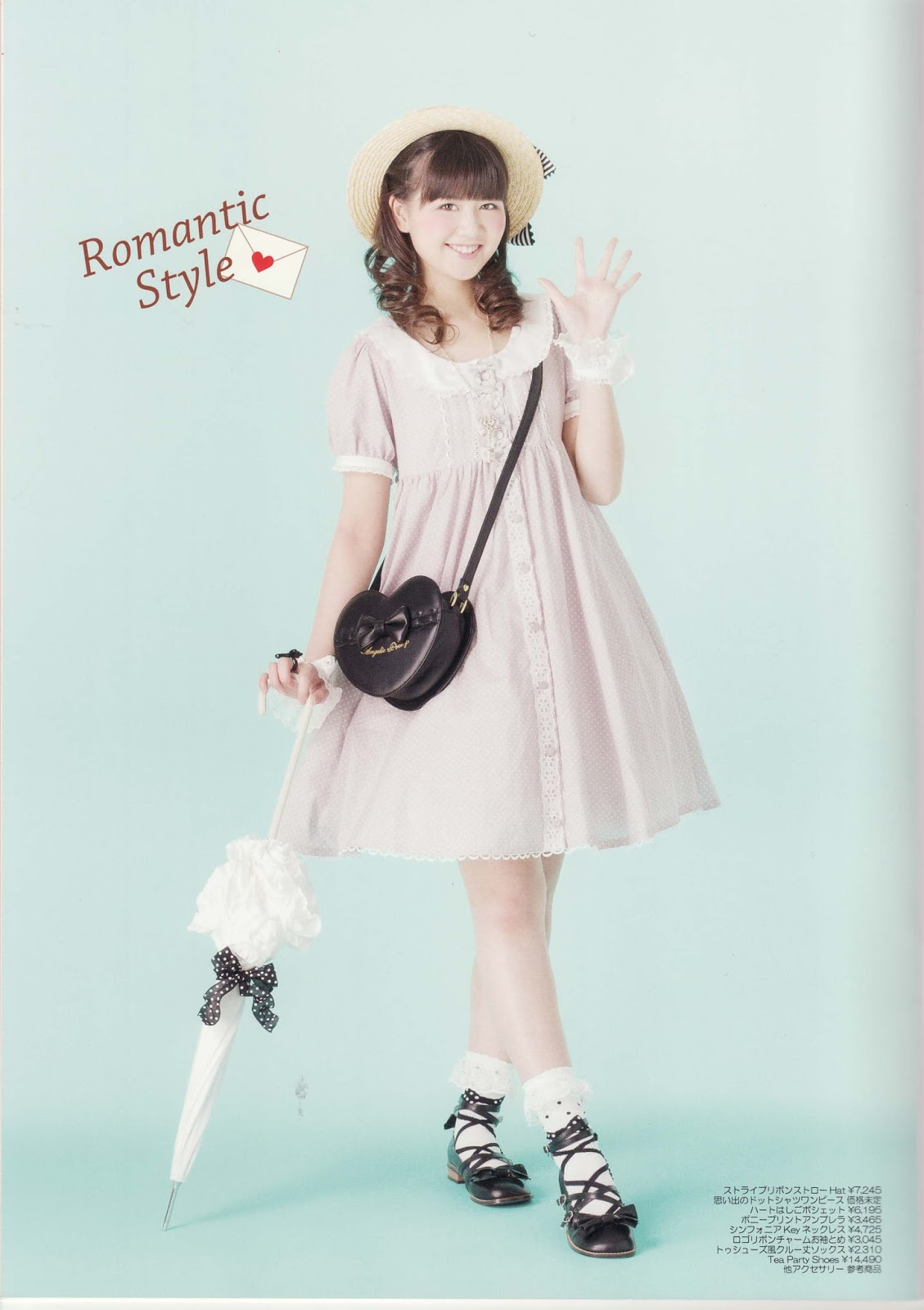 Angelic Pretty Summer 2012 Catalog Scans