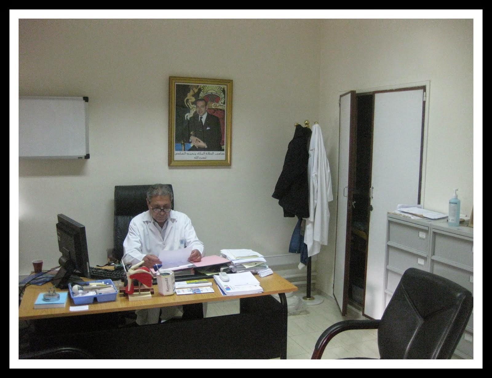PROFESSEUR ELYACCOUBI MOURAD