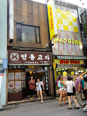 Myeongdong Kyoja Seoul South Korea