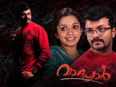 Watch Vaadhyar (2012) Malayalam Movie Online