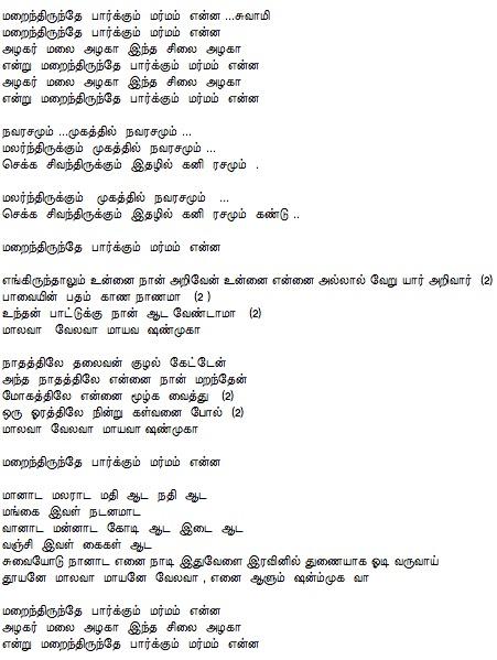 vatsyayana book in tamil pdf