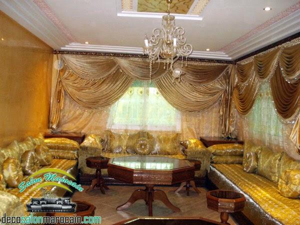 Salon marocain doré de luxe 2014