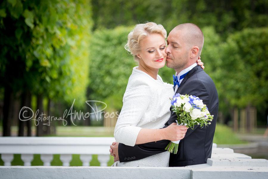 pruutpaar-kadriorus-pulmafoto