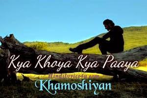 Kya Khoya Kya Paaya