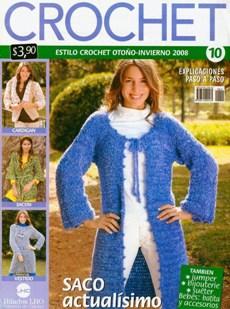 Revista Crochet - Estilo Crochet Otoño-Invierno 2008