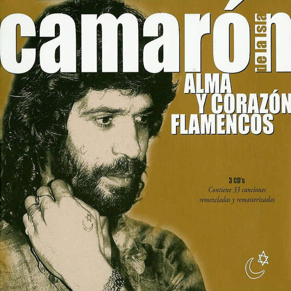 flamenco camaron de la isla: