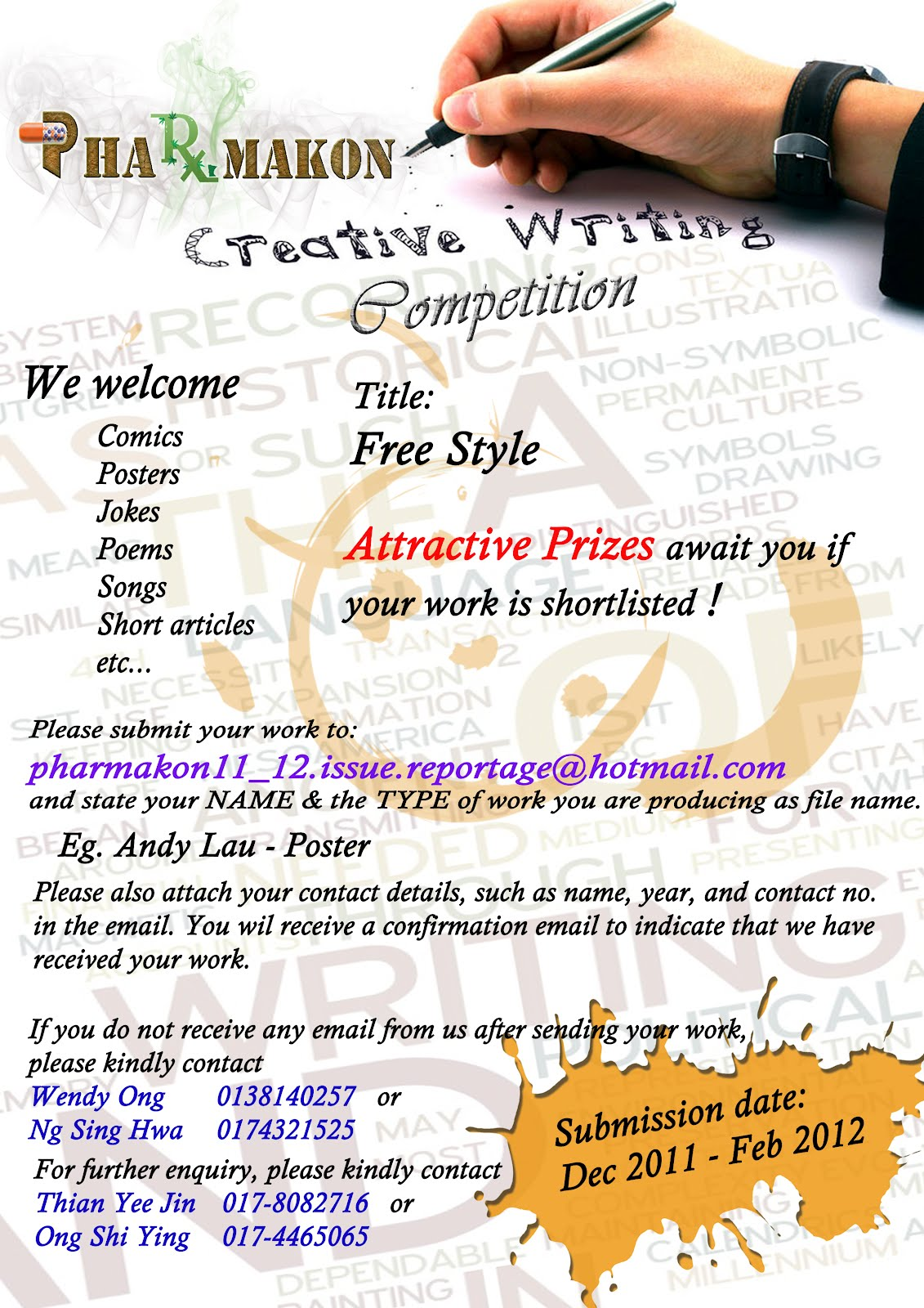free creative writing competitions