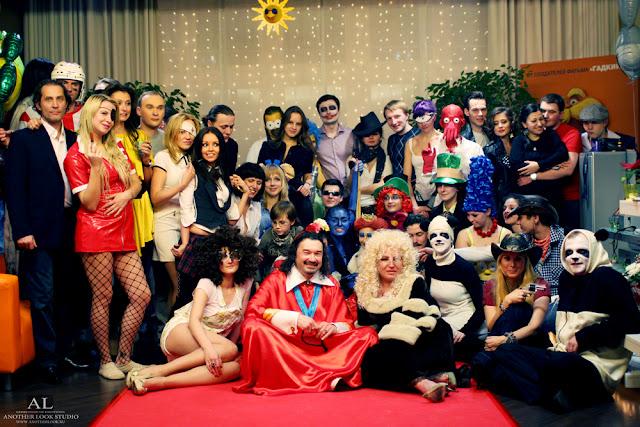 костюмированная вечеринка