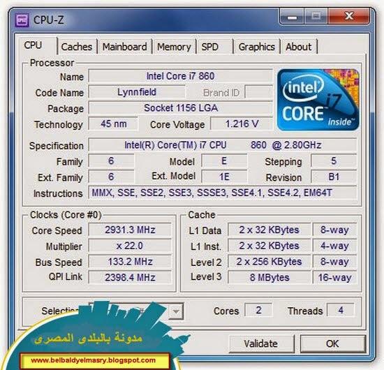 اعرف جميع امكانيات جهازك الكمبيوتر بهذا البرنامج CPU-Z v1.71.1 برنامج مجانى فى احدث اصداراته بحجم 1.5 ميجا بايت