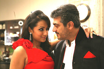 Ajith and Trisha hot stils in Mangatha