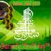 Salam Aidil Fitri Maaf Zahir Dan Batin
