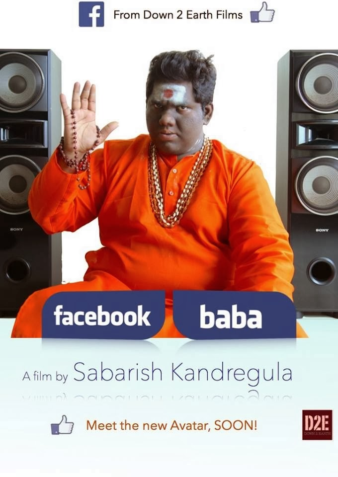 'Facebook Baba' Movie First Look HD Poster