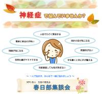 【ご紹介ポスター】
