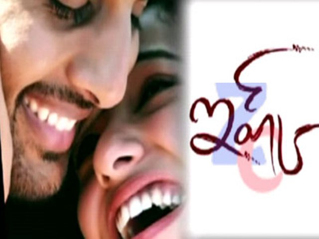 Bollywood tollywood kollywood: ishq (2012) telugu mp3 songs.