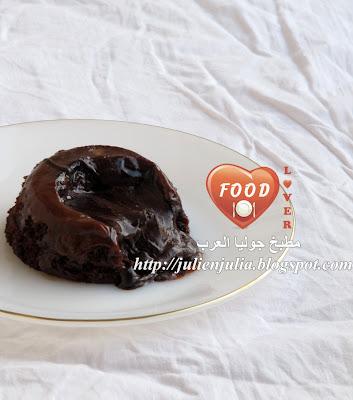 Chocolate Molten Lava Cake مولتن لافا كيك