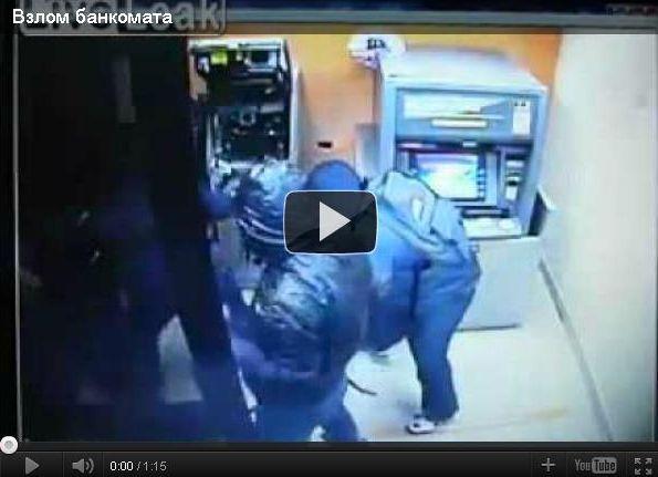 схема устройства и взлома банкомата.