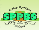 Sistem dibawah kelolaan Lembaga Peperiksaan Malaysia. Guru dan