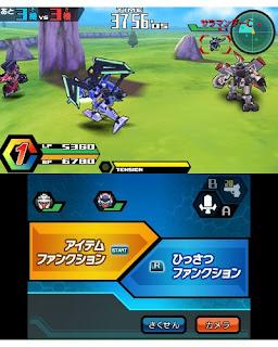little battlers experience w super custom screen 1 Japan   Little Battlers eXperience W Super Custom (3DS)   Box Art & Screenshots