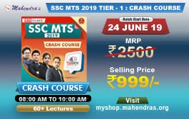 SSC MTS 2019 TIER - 1 CRASH COURSE