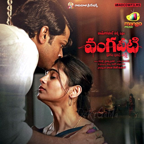 RGV-Vangaveeti-2016-Telugu-Movie-original-CD-Front-Cover-Poster-wallpaper-HD