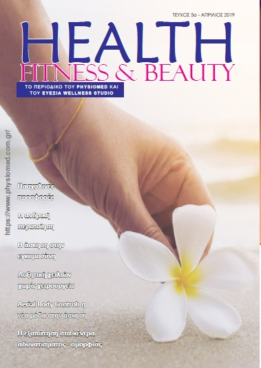 HEALTH, Fitness & Beauty No5