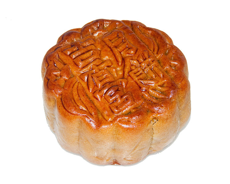 kinesisk kage