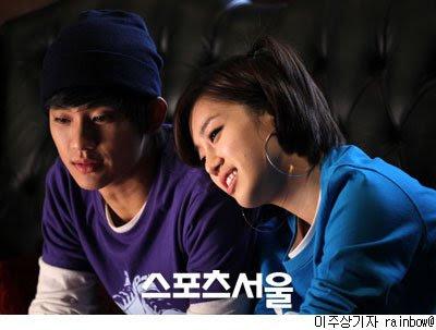 pacar Kim Soo Hyun