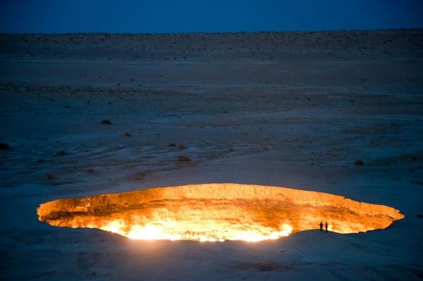 Lugares misteriosos da Terra: