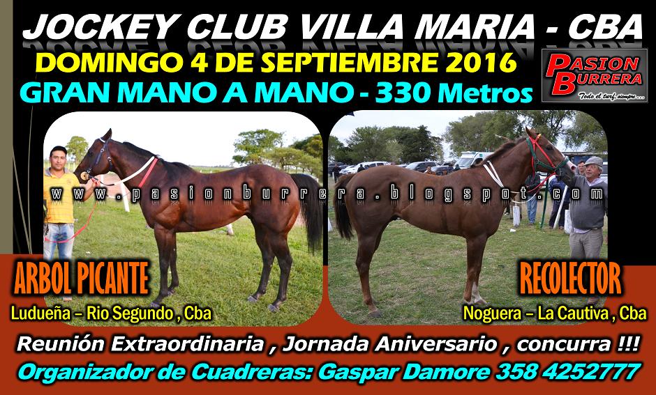 Villa Maria - 4 - 330