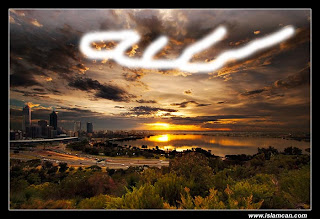Allah's name formed by beautiful clouds on Perth1