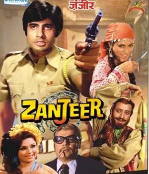 Zanjeer 1973 Mp3 Songs Old Hindi Mp3 Songs