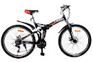 "Camp Alloy 26"" Folding Bike 21 Speed Dual Suspension Mountain Bike Rocky $215.99"