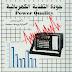 تحميل كتاب جودة التغذية الكهربائية.pdf