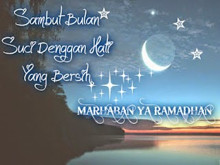 Kartu Ucapan Bulan Suci Ramadhan 2014