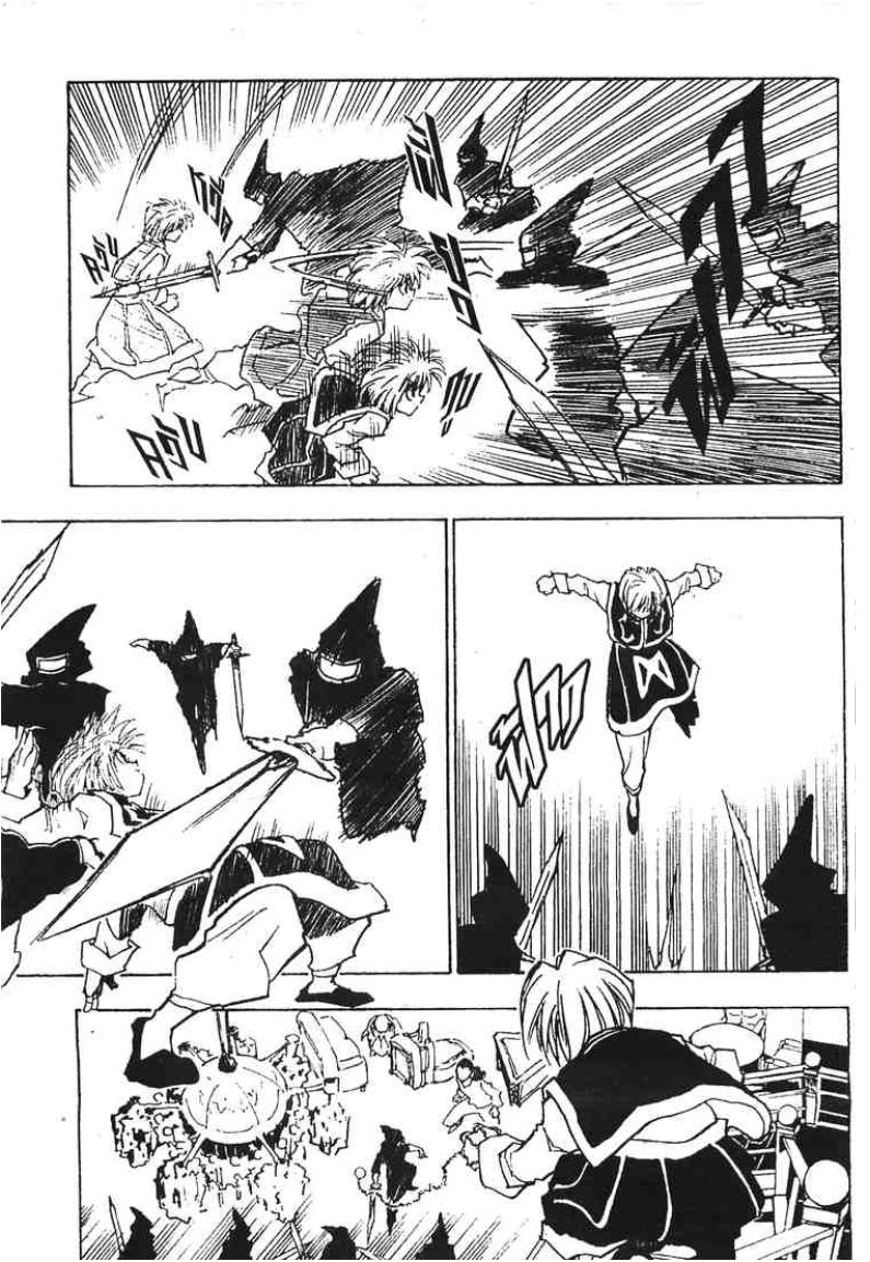 Hunter x Hunter 68 : คฤหาสน์ของนักสะสมร่างกายมนุษย์ 2 แปลไทย