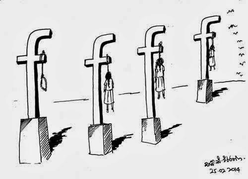 ඩිජිටල් එළදෙන්නු සහ ඇනලොග් බූරුවෝ  (rear gate)