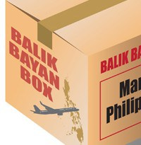Shop Target for mailing boxes Packaging Supplies you will love at great low prices. Free shipping & returns plus same-day pick-up in store.