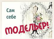 Моя группа на subscribe.ru