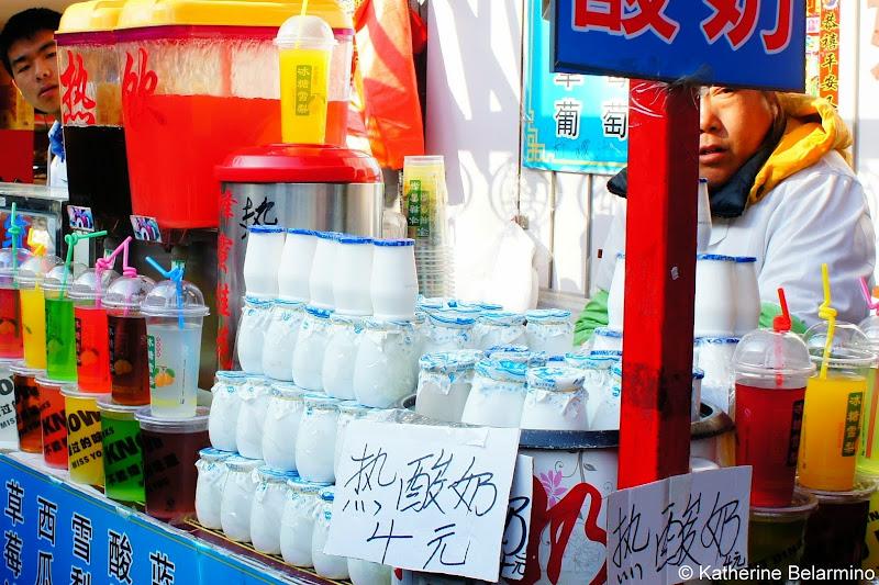 Beijing Yogurt 北京酸奶 China
