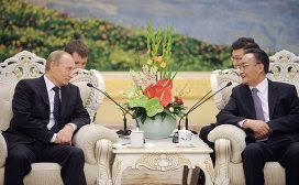Рабочий визит премьер-министра РФ Владимира Путина в Китайскую Народную Республику