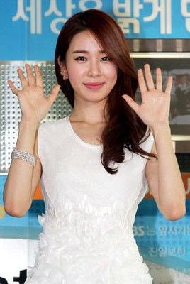 For more on Yoo In Na click here