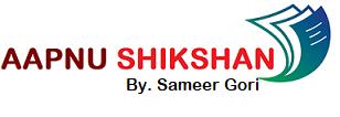 Aapnu Shikshan