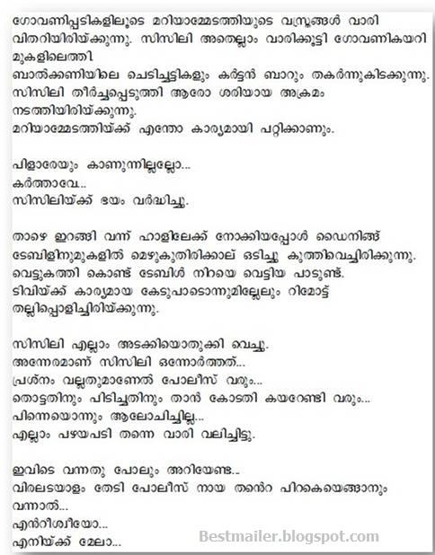 malayalam story.2