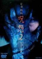 Ju-on 2 (La maldicion 2) (2000) online y gratis