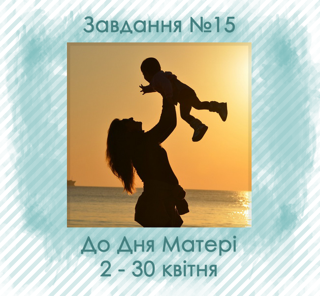 http://venzelyk.blogspot.com/2015/04/15.html