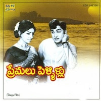 Premalu Pellillu Old Telugu Movie Songs
